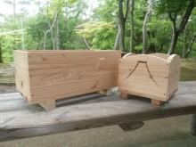 山の日記念行事 植木鉢カバーを作ろう @ 森林公園・木工体験館