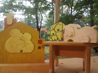 来年の干支を作ろう @ 森林公園・木工体験館